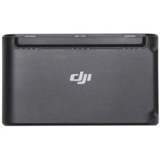 DJI Mavic Mini - obousměrná nabíjecí stanice