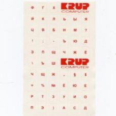 PREMIUMCORD polepka na klávesnici - červená, ruská