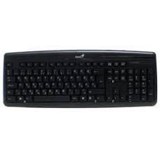 GENIUS Klávesnice GENIUS KB-128, USB, black