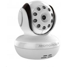 Motorola dětská chůvička MBP 140