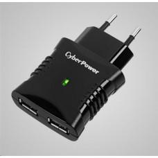 Cyber Power Systems CyberPower Rychlo nabíječka 2xUSB (2.1A)
