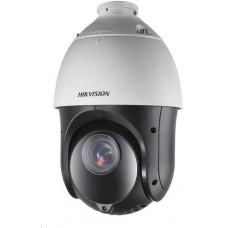Hikvision IP kamera 4Mpix, H.264, 25 sn/s, zoom 25x, PoE+ or 12V/2A, audio, IR 100m, 3DNR