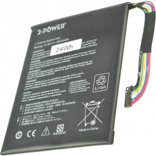 2-POWER Baterie 7,4V 3300mAh pro Asus PadFone 1 A66 Brown, Transformer TF101, TF101G