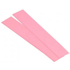 ARCTIC COOLING ARCTIC Thermal Pad Basic 120x20x0,5mm (balení 4 kusů)