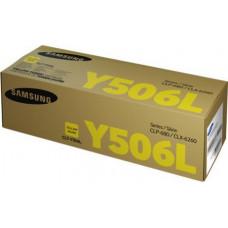 SAMSUNG - HP Toner CLP-680/ELS Yellow HC (SU515A)