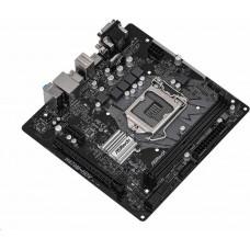 ASROCK H470M-HDV (intel 1200, H470, 4xDDR4 2933MHz, PCIE, VGA+HDMI +DVI, 6xSATA3, USB3.2, 7.1