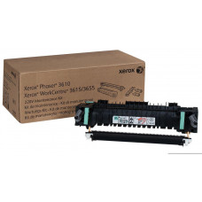 XEROX Maintenance Kit 220V (Fuser, Transfer Unit)