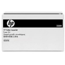 HP Color LaserJet 220V Fuser Kit