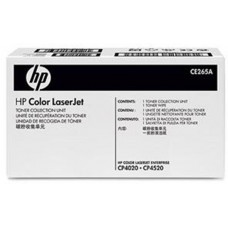 HP 648A Toner Collection Unit
