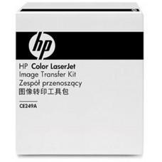 HP Color LaserJet Transfer Kit (CE249A)
