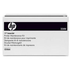 HP CP3525 MFP 220V Fuser Kit