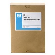 HP LaserJet Printer 220V Maintenance Kit