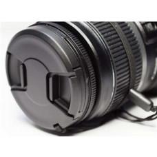 BRAUN PHOTOTECHNIK BRAUN přední krytka objektivu PROFI - 67 mm