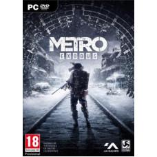 UBISOFT PC - Metro Exodus