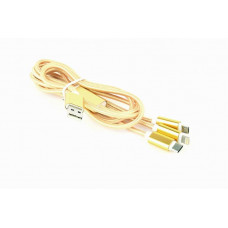 GEMBIRD USB 3-in-1 charging cable, gold, 1 m
