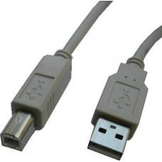 DATACOM Cable USB 2.0 3m A-B (pro tiskárny)