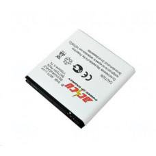 ACCU Baterie Accu pro Samsung Galaxy S Advance, Li-ion, 1700mAh