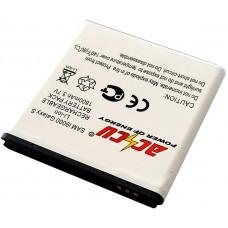 ACCU Baterie Accu pro Samsung Galaxy S, Li-ion, 1800mAh
