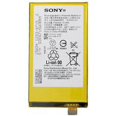 SONY 1293-8715 Baterie 2700mAh Li-Pol (Bulk)