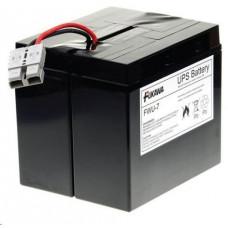 FUKAWA Baterie - FUKAWA FWU-7 náhradní baterie za RBC7 (12V/18Ah), životnost 3-5let