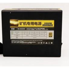 ANPIX zdroj 2000W, účinnost 80 gold plus (ventilátor 2x 8cm)