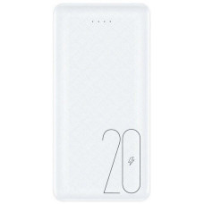 USAMS US-CD80 Dual Power Bank 20000mAh White (EU Blister)