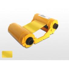 ZEBRA Zlatý ribbon pro ZXP Series 3 (tisk.plast.karet)