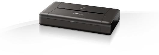 CANON PIXMA iP110, A4 přenosná + baterie (9596B029)