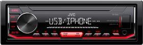 JVC KD-X252 AUTORÁDIO S USB/MP3