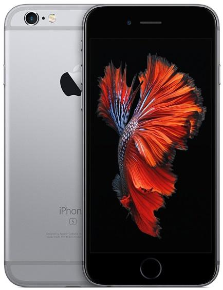 APPLE iPhone 6s Plus 32GB Space Grey (MN2V2CN/A)