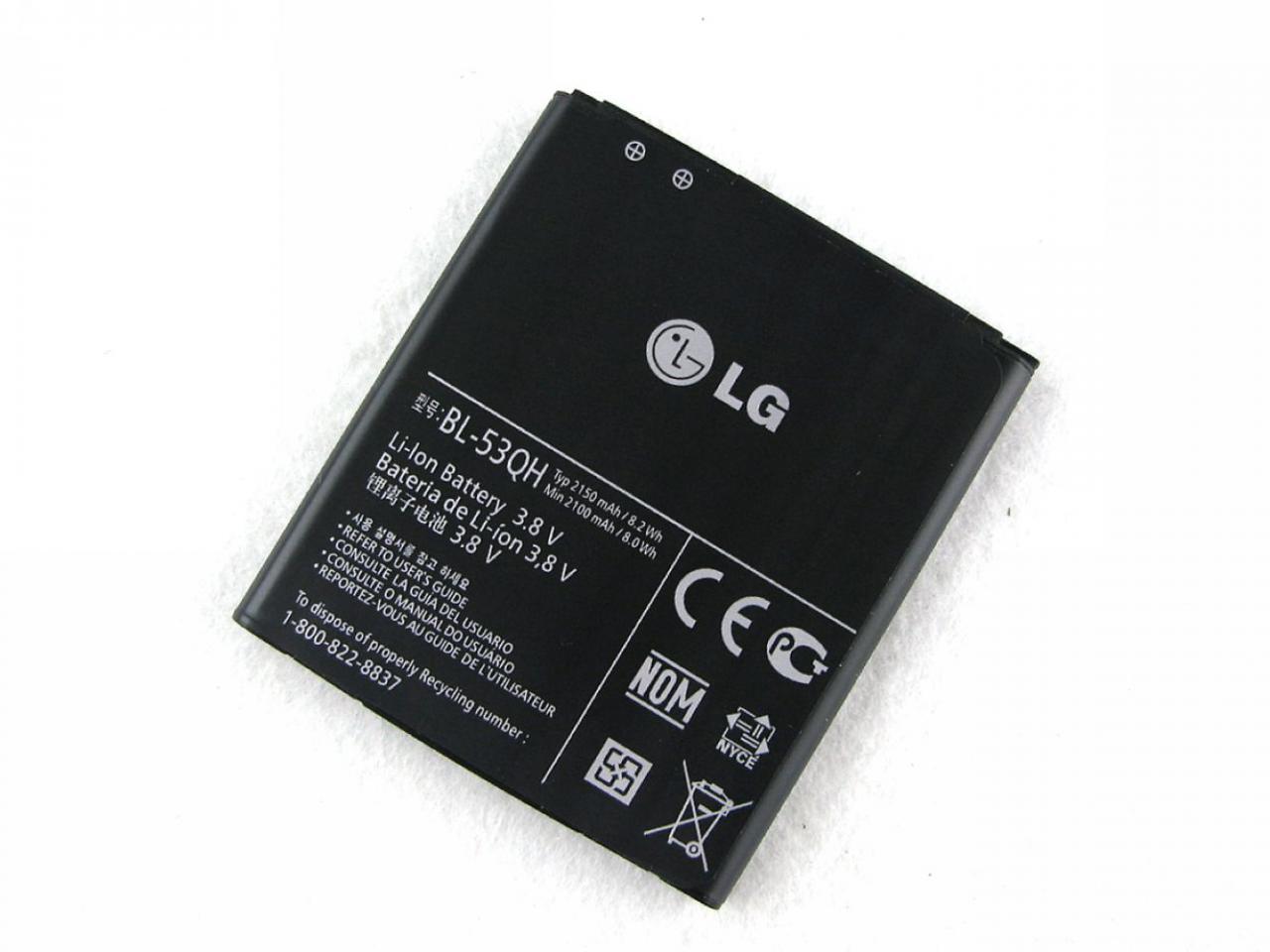 LG Baterie BL-53QH 2150mAh Li-Pol (Bulk) (8592118094078)