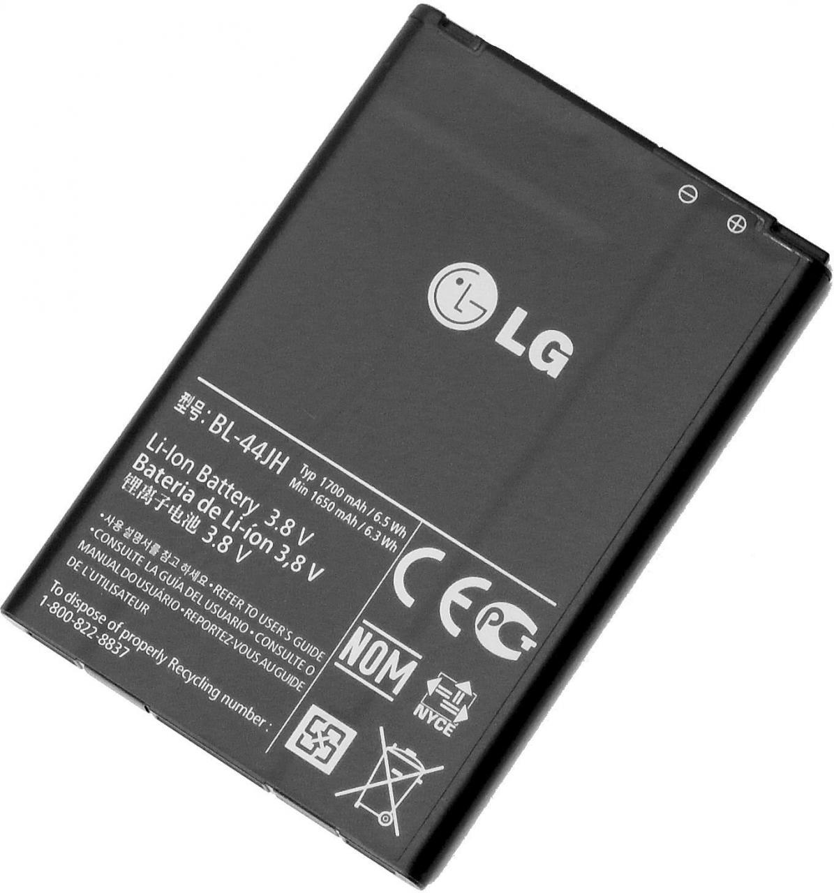 LG Baterie LGBL-44JH 1700mAh Li-Ion (Bulk) (2500008338011)