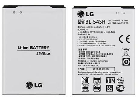 LG Baterie BL-54SH pro 2460mAh Li-Ion Bulk (8592118101295)