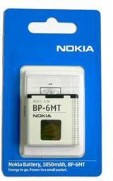 NOKIA baterie BP-6MT 1050mAh Li-Ion - bulk (8592118803359)