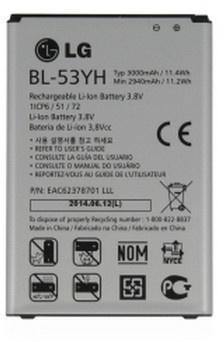 LG Baterie BL-53YH pro G3 D855 3000mAh Li-Ion Bulk (8592118101844)
