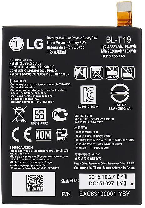 LG Baterie BL-T19 2700mAh Li-Ion (Bulk) (8595642208621)